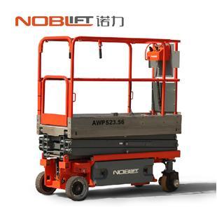 诺力 Noblift AWPS2356高空平台_商品中心_物流搜索网