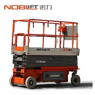 诺力 Noblift AWPS4679高空平台_商品中心_物流搜索网