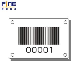 孚恩UT101超高频PVC托盘卡标签 托盘标签  仓库电子标签_商品中心_物流搜索网