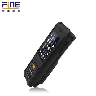 孚恩M10C高工业等级手持终端 手持RFID读写器 仓库盘点机_商品中心_物流搜索网