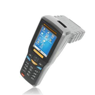 孚恩M8/M8E超高频远距离手持终端-U7 超高频手持RFID读写器 仓库盘点机_商品中心_物流搜索网
