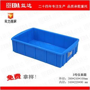 特价益达EDA厂家直销 3号仪表 零件箱_商品中心_物流搜索网