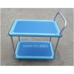 【希世】KANATSU品牌静音手推车  JACK150-T2双层铁板车  平板车推车_商品中心_物流搜索网