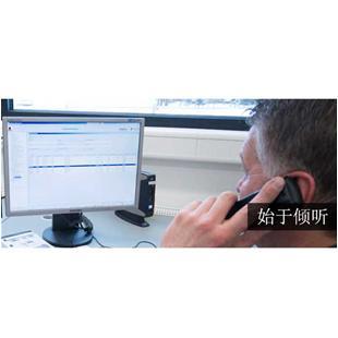 德马泰克 Dematic 软件实施服务_商品中心_物流搜索网
