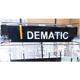 德马泰克 Dematic 多层穿梭车系统_商品中心_物流搜索网
