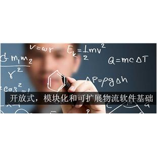德马泰克 Dematic 软件架构基础_商品中心_物流搜索网