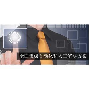 德马泰克 Dematic 软件控制_商品中心_物流搜索网