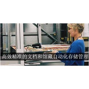 Dematic文档和馆藏管理解决方案_商品中心_物流搜索网