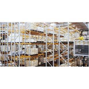德马泰克 Dematic 货架系统_商品中心_物流搜索网