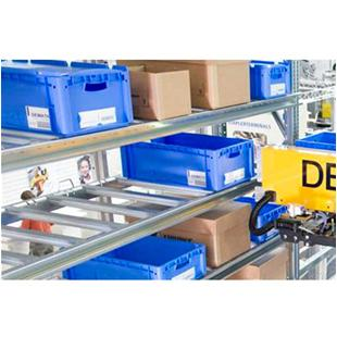 德马泰克 Dematic 箱式自动化立体库_商品中心_物流搜索网