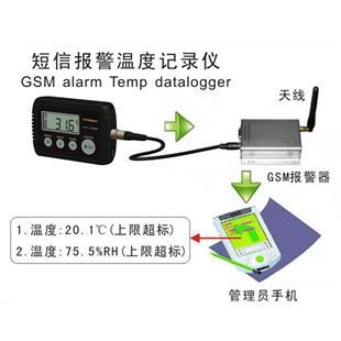 杭州朗米冷链   短信报警型电子温湿度记录仪  LM-T10TPRO(温度探头内置)_商品中心_物流搜索网