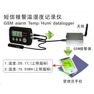 杭州朗米冷链  短信报警型电子温湿度记录仪  LM-TH23TPRO(温湿度探头外置)_商品中心_物流搜索网