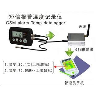 杭州朗米冷链  短信报警型电子温湿度记录仪  LM-T11TPRO(温度探头外置)_商品中心_物流搜索网