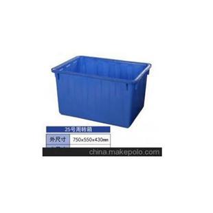 754带盖方桶:750*550*450MM 带盖水箱,塑料方箱。_商品中心_物流搜索网