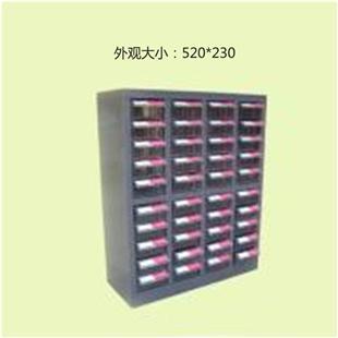 40个抽屉盒子组合柜,工艺品分类柜,金属零件收纳柜_商品中心_物流搜索网
