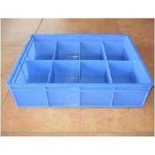 8格 零件箱分类存储箱,也可堆叠,内格尺寸:183*117*87MM多种称呼:装配箱 配件箱 分格箱 收纳箱_商品中心_物流搜索网