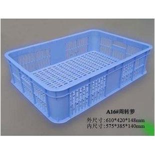 64D14塑料箩筐:610*420*148 MM_商品中心_物流搜索网