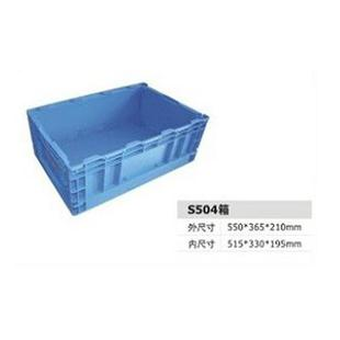汽车配件专用折叠物流箱S504:550*365*210MM_商品中心_物流搜索网