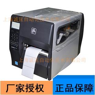 Zebra工业打印机 ZT410-300dpi标配_商品中心_物流搜索网