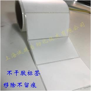 亮白PET标签100mm*70mm_商品中心_物流搜索网
