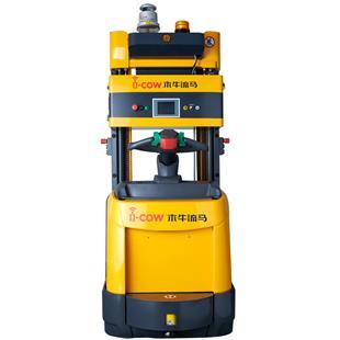 罗伯特木牛流马  自动堆垛车 移动机器人(AGV) VL02系列_商品中心_物流搜索网