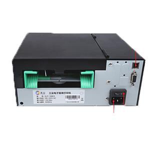 天元ELP-188ES工业级电子面单打印机_商品中心_物流搜索网
