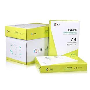 天元a4打印复印纸办公用纸白纸500张_商品中心_物流搜索网