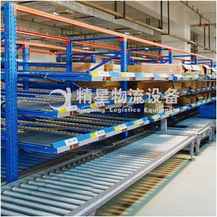 精星  电子标签RFID_商品中心_物流搜索网