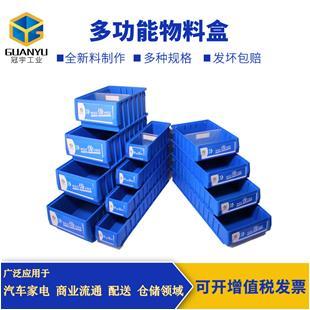 青岛冠宇多功能分隔式物料盒PK3109_商品中心_物流搜索网