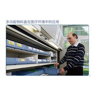 医疗行业多功能可分隔组立式单元盒PK6109_商品中心_物流搜索网