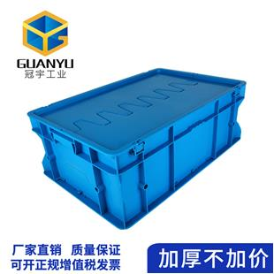 仓储加厚斜插可堆箱塑料周转箱_商品中心_物流搜索网