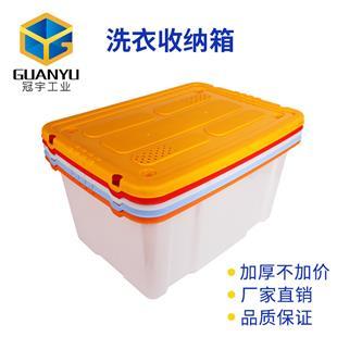 塑料收纳箱洗衣零食箱整理储物箱_商品中心_物流搜索网