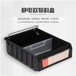 塑料防静电分隔式零件盒元件盒可定制_商品中心_物流搜索网