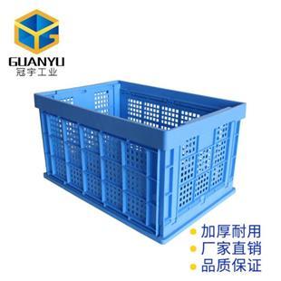 物流折叠箱周转箱塑料箱子540*370*290_商品中心_物流搜索网