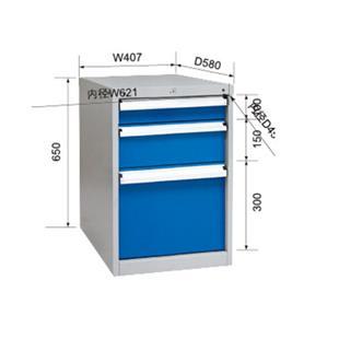 XA55AN-3SG车间移动组合单轨工具柜_商品中心_物流搜索网