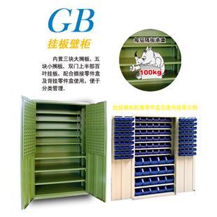 GB-19挂板壁柜置物柜_商品中心_物流搜索网