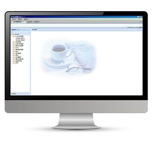伍强物流信息系统_商品中心_物流搜索网