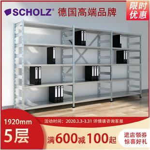 德国Scholz 高端进口货架 1200 办公图书陈列架轻质易拆卸自由组合5层_商品中心_物流搜索网
