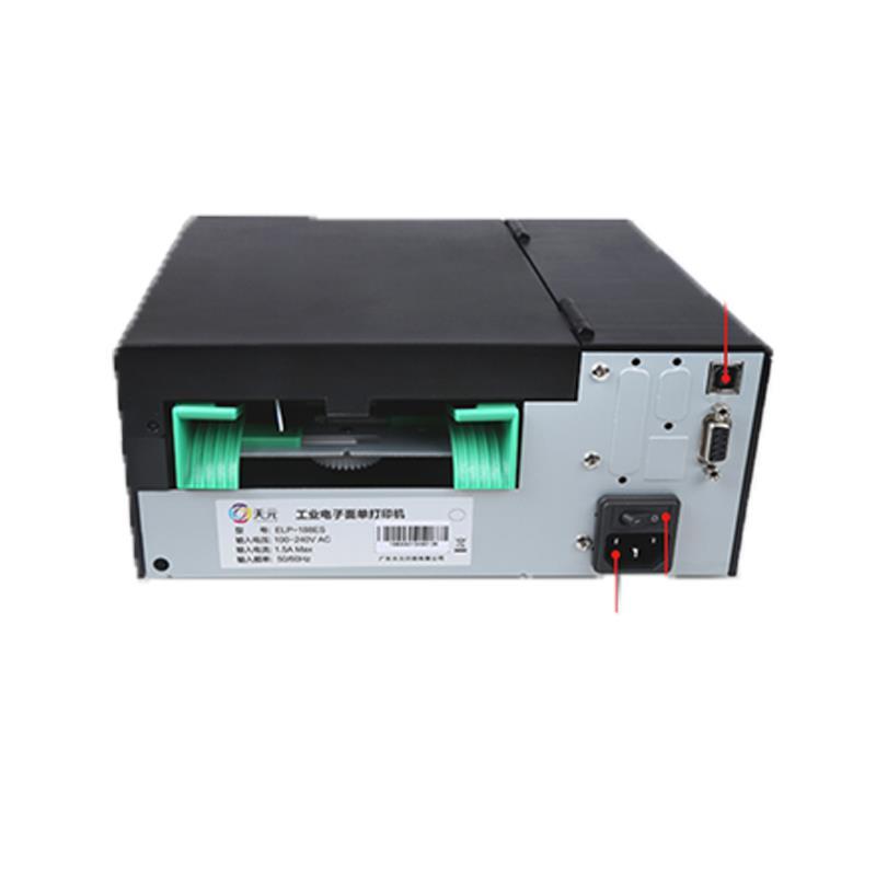 ELP-188ES工业级电子面单打印机