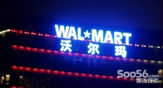 朗能LED大型零售商沃尔玛应用案例