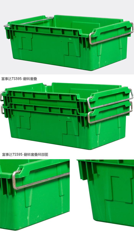 产品图片.jpg