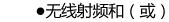 组件6.1.jpg