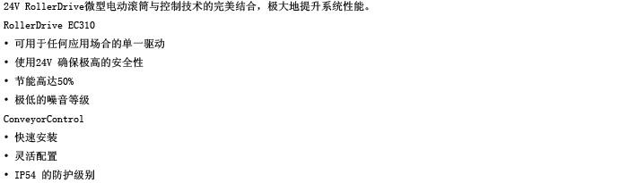 产品介绍.jpg