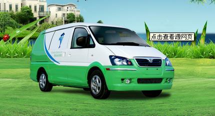 新能源车企瞄准物流行业高清图片