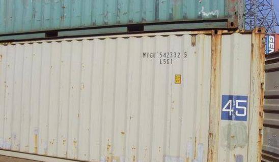 下附集装箱尺寸规格表
