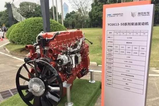 玉柴推出中国卡车史上最大马力的卡车动力
