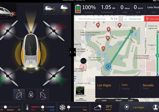 """全球首发自动驾驶载人飞行器""""亿航184"""""""