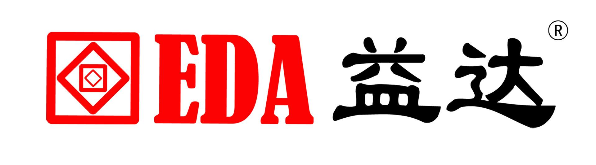 EDA新logo副本副本