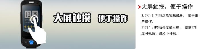 C3000介绍-4.jpg