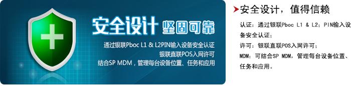 P8000介绍-2.jpg